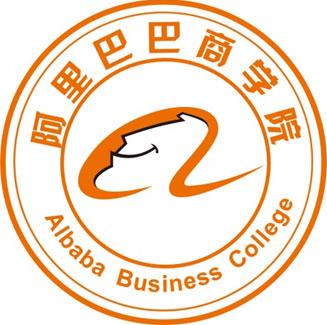 阿里巴巴商学院战略     合作伙伴