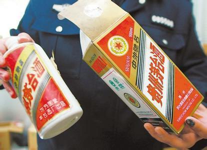 重庆警方破获特大产销假酒案 涉案金额逾千万元