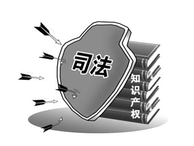 强化行政执法 严格专利保护