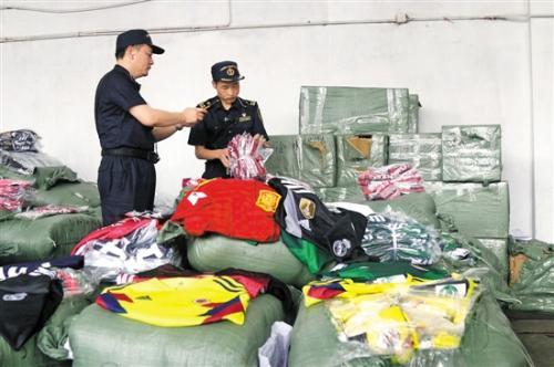 广东查获多宗世界杯侵权案件 涉案货物13万余件