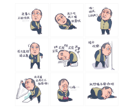 苏大强表情包爆红刷屏 律师:乱用小心侵权!
